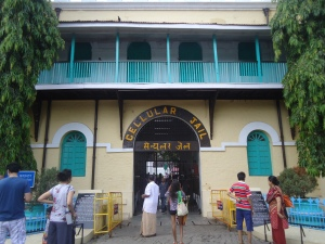 ENTRANCE TO THE CELLULAR JAIL
