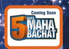 Big-Bazaar-Maha-bachat-2015